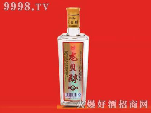 龙贝醇酒(黄标)