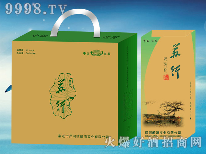 江苏苏行白酒42度315mlx6