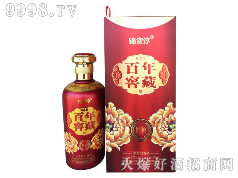 锦雀淳百年窖藏酒红樽