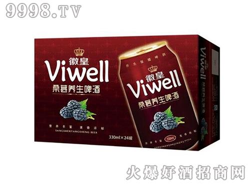 徽皇桑葚养生啤酒 箱装330mLx24瓶