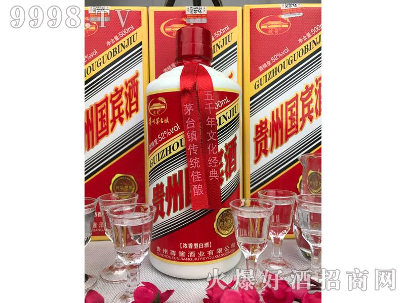 虢酱贵州国宾酒