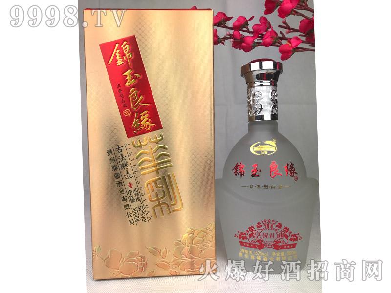 虢酱 锦玉良缘酒