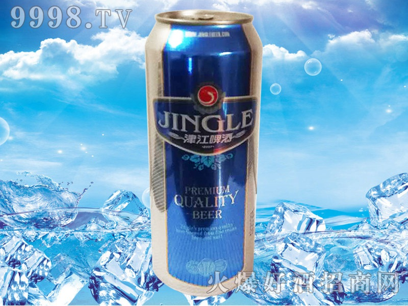 津江啤酒蓝罐500ml
