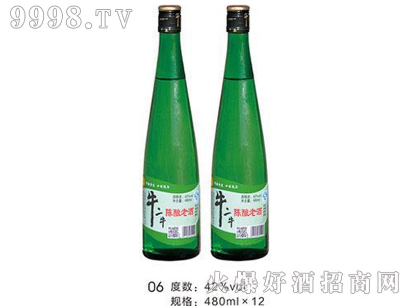 牛二牛陈酿老酒42°480ml