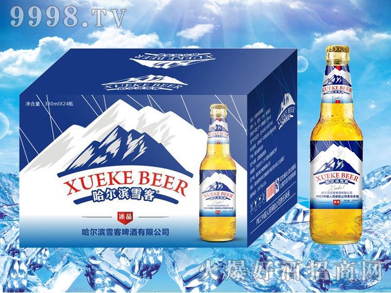 哈尔滨雪客啤酒-冰晶330mlX24瓶(箱)