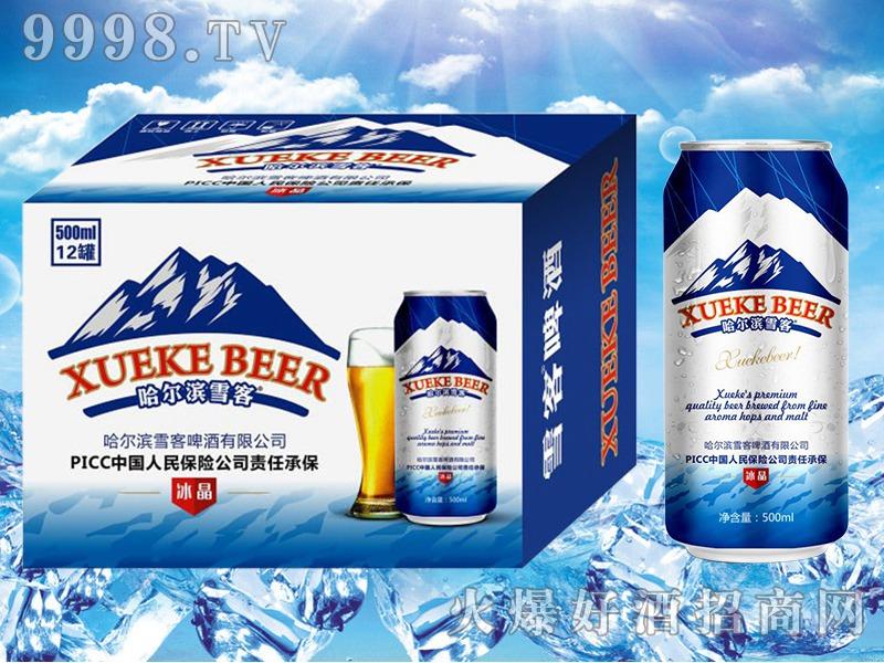 哈尔滨雪客啤酒-冰晶500mlX12罐(箱)