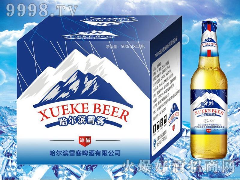 哈尔滨雪客啤酒-冰晶500mlX12瓶(箱)