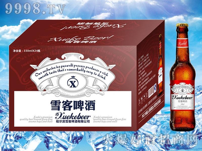 雪客啤酒330mlx24瓶