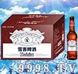 雪客啤酒330mlx24瓶-啤酒招商信息