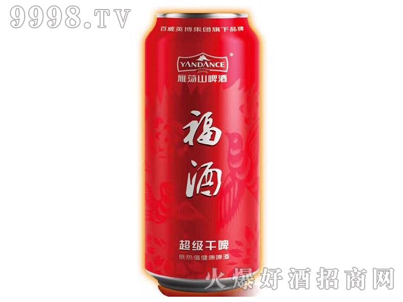 雁荡山福酒干啤500ml