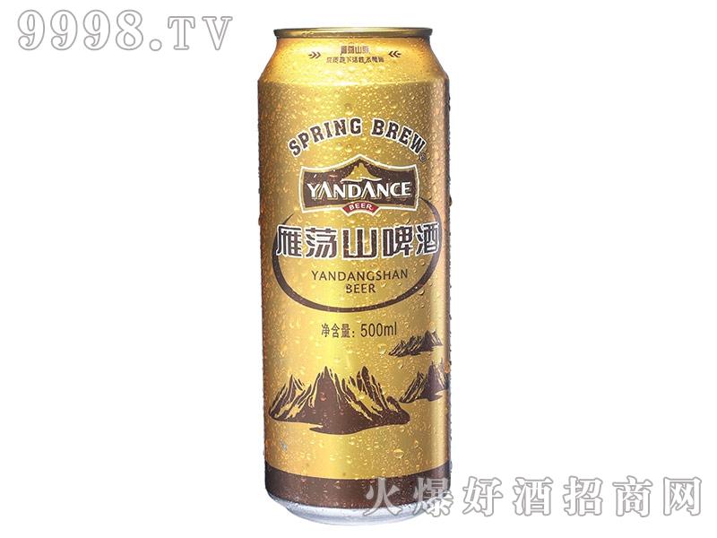 雁荡山啤酒500ml