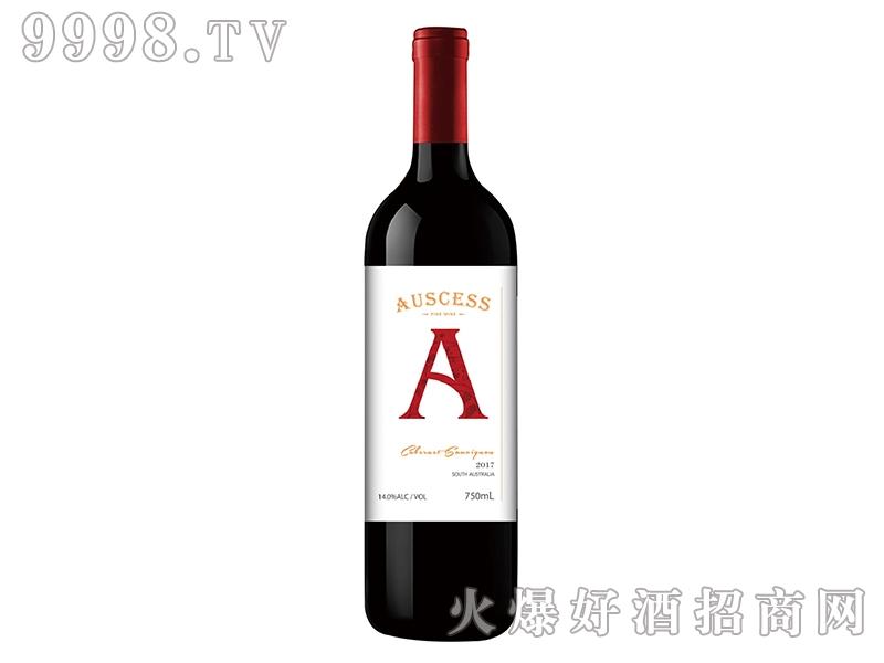 澳赛诗红A系列赤霞珠干红葡萄酒