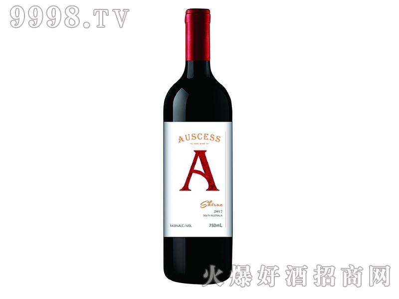 澳赛诗红A系列西拉子干红葡萄酒