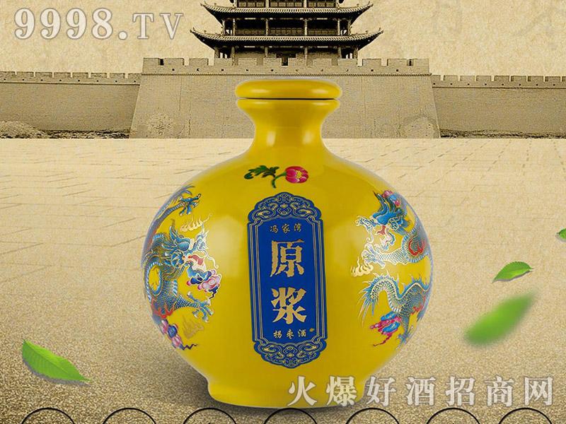 纯天然・龙凤吉祥拐枣原浆酒(黄)