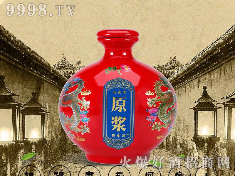纯天然・龙凤吉祥拐枣原浆酒(红)
