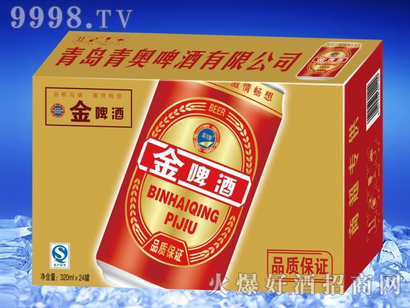 青奥金啤酒