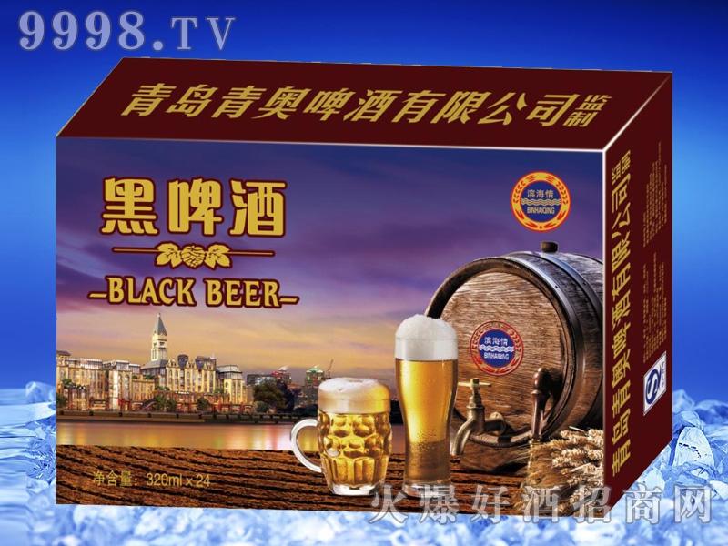 青奥黑啤酒