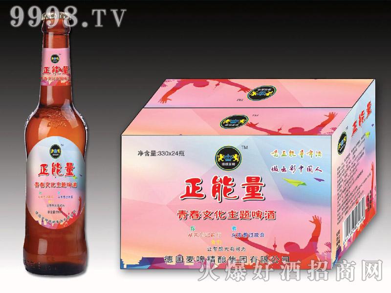 德朗麦啤・正能量青春啤酒330mlx24瓶