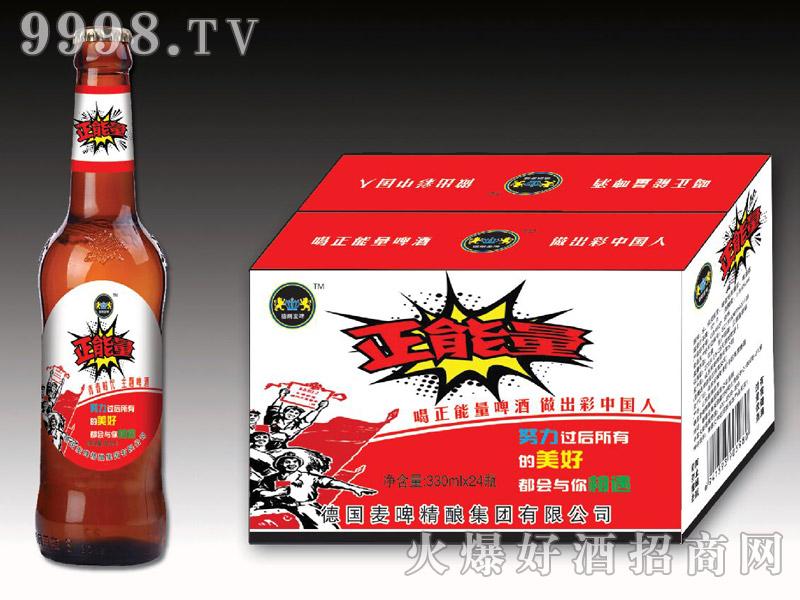 德朗麦啤・正能量啤酒330mlx24瓶