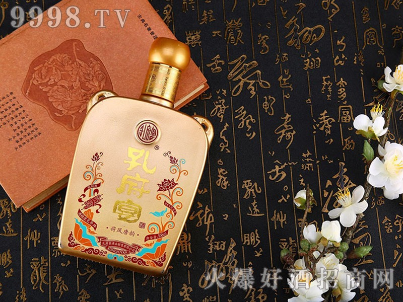 孔府宴酒-荷风唐韵500ml