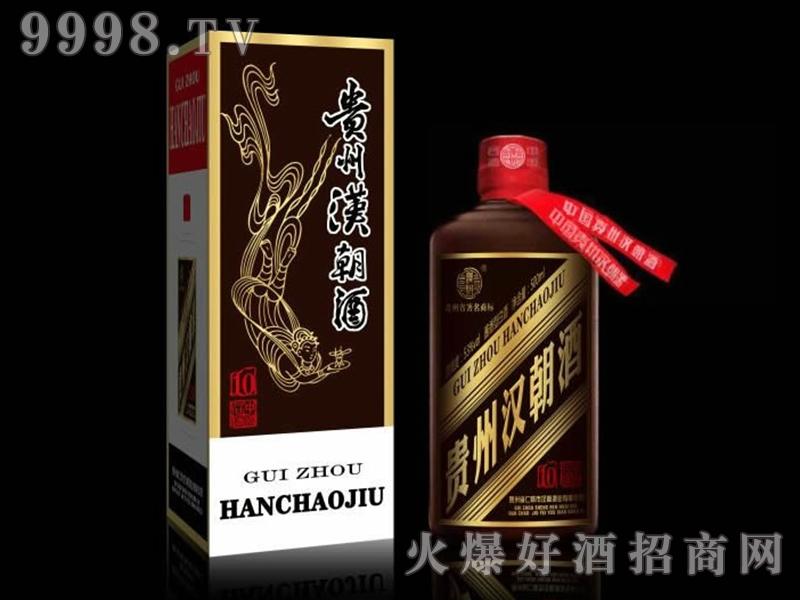 汉朝珍藏酒10