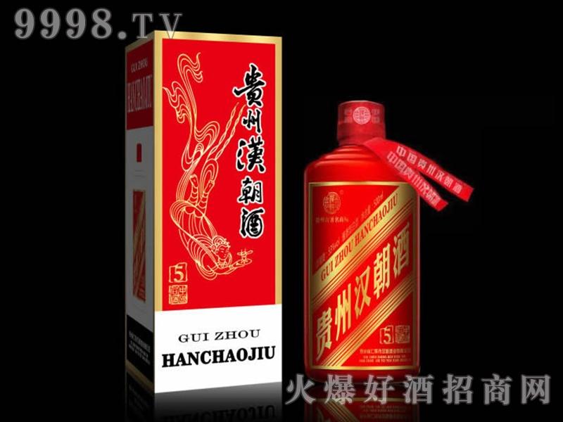 汉朝珍藏酒5