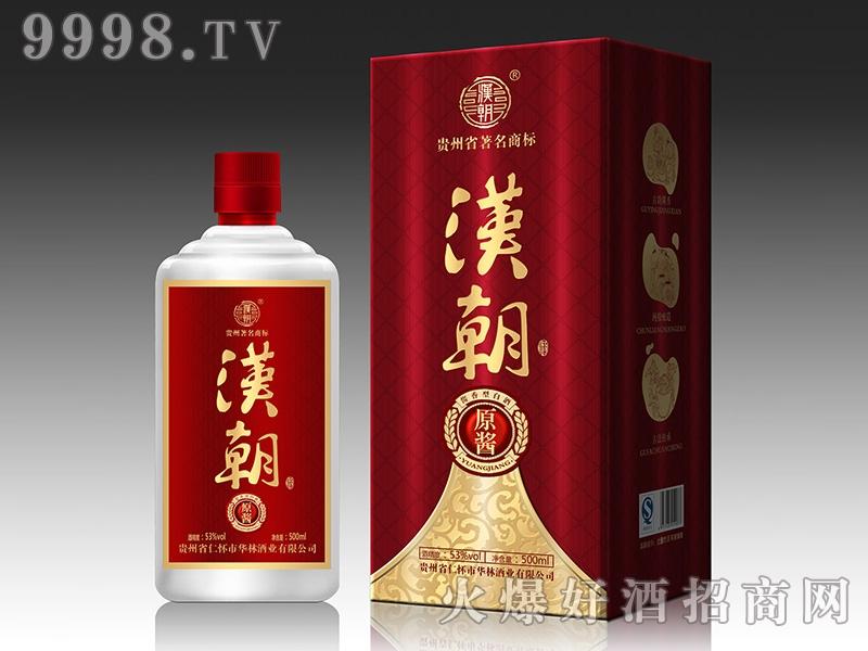 汉朝原酱酒