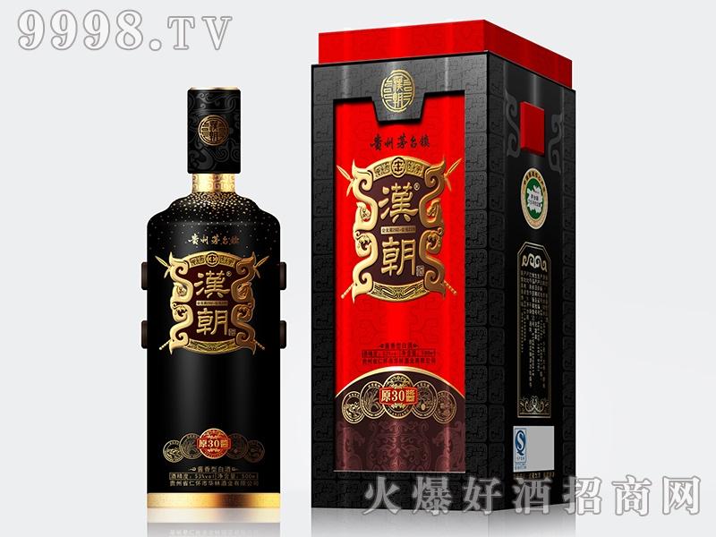 汉朝原酱酒30