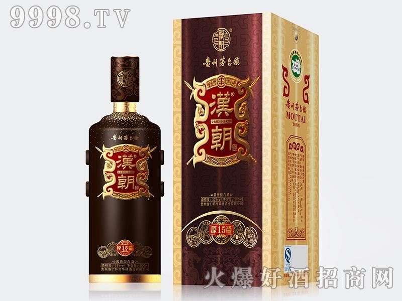 汉朝原酱酒15