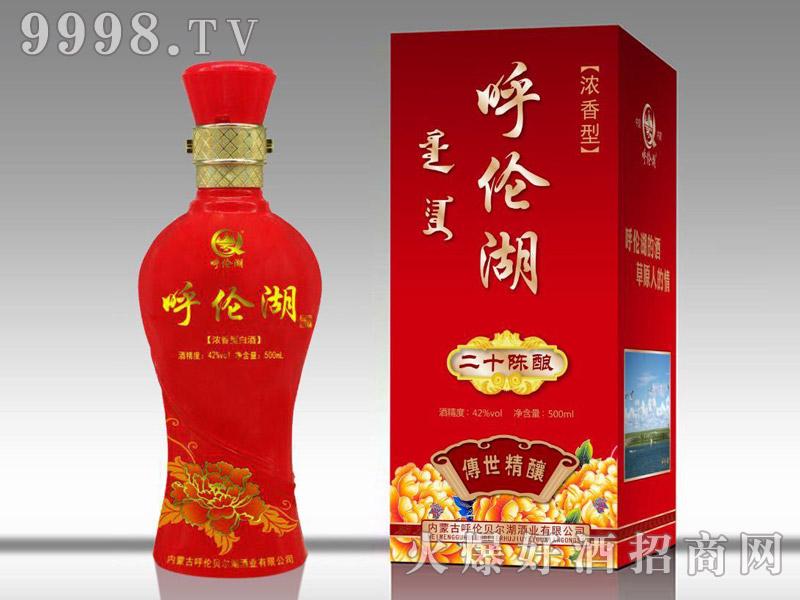 呼伦湖酒陈酿20