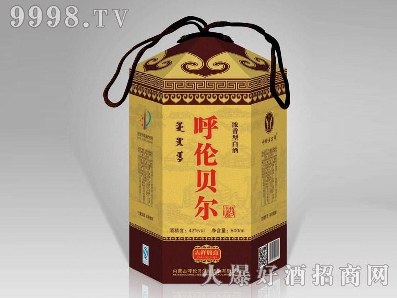 呼伦贝尔酒・吉祥如意(黄)