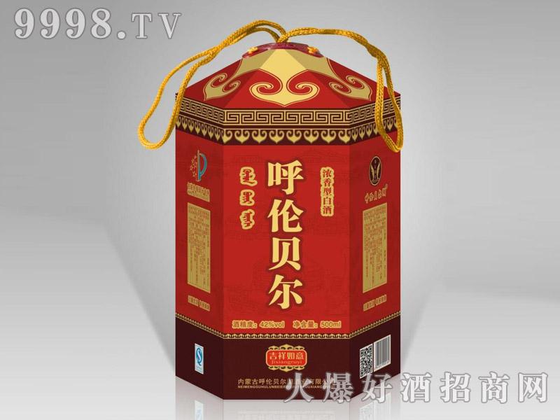 呼伦贝尔酒・吉祥如意(红)