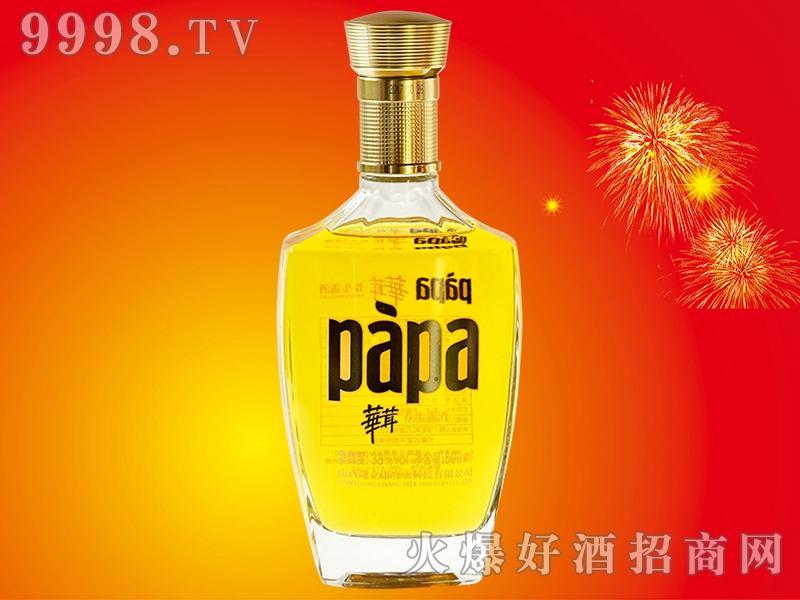 华茸鹿酒养生酒(内瓶)