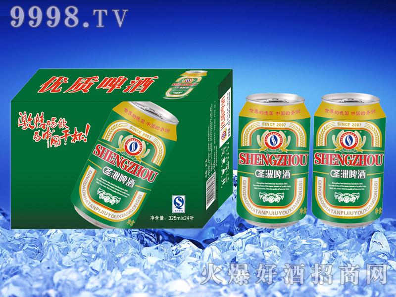 圣洲优质啤酒325ml罐