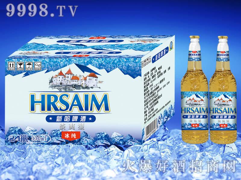 圣洲新哈啤酒330ml瓶
