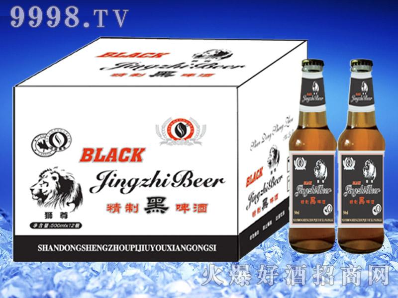 圣洲狮尊黑啤酒330ml瓶