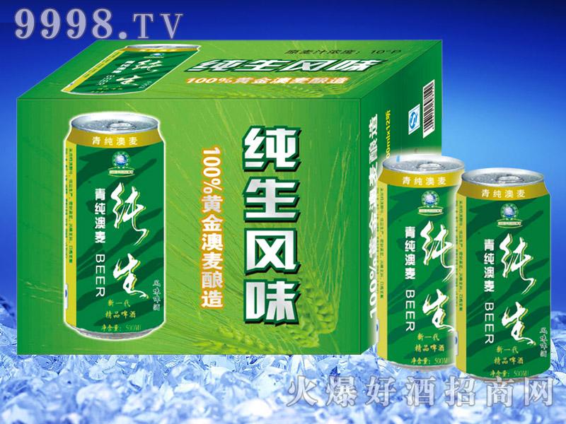 圣洲青纯澳麦啤酒500ml罐