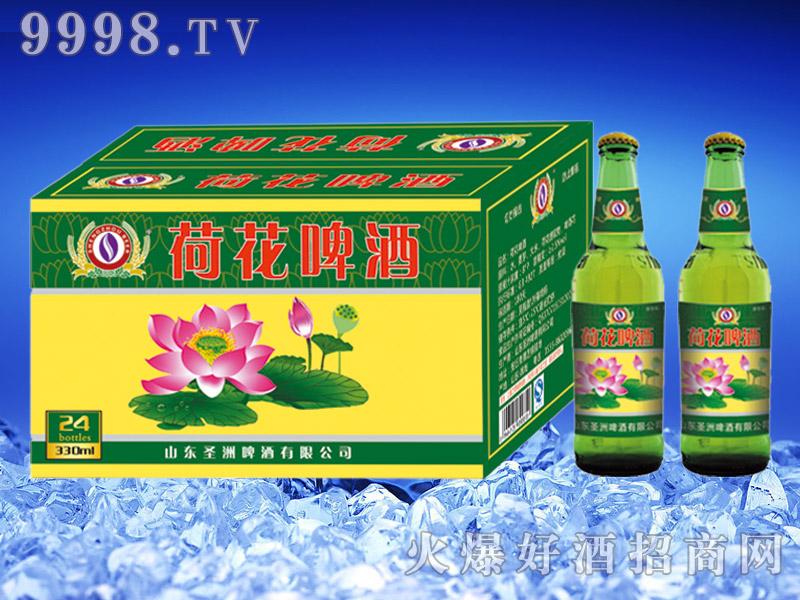 圣洲荷花啤酒330ml瓶(绿)
