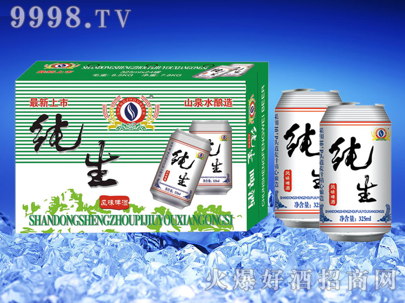 圣洲纯生啤酒330ml罐