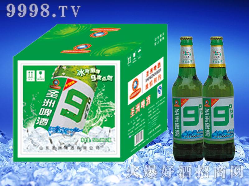 圣洲9°啤酒330ml瓶