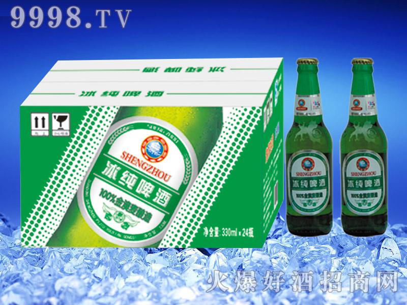 圣洲冰纯啤酒330ml瓶(绿)