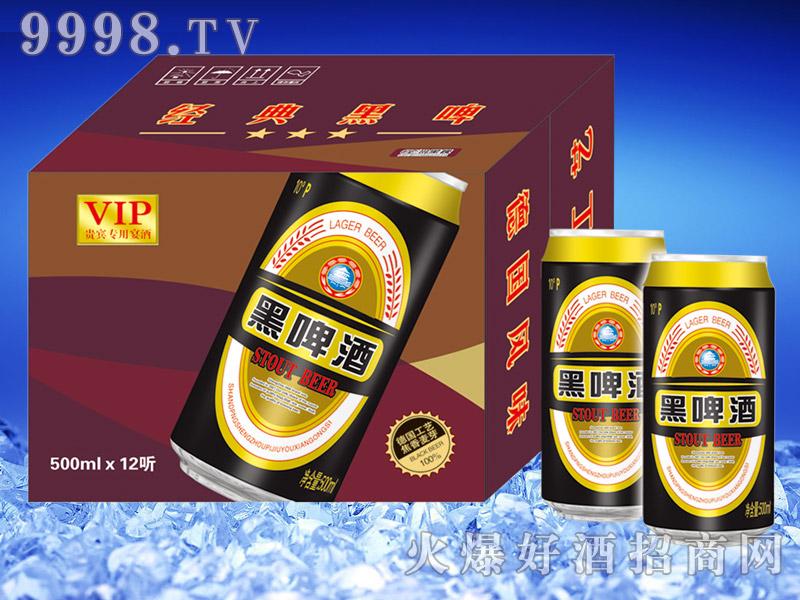 圣洲经典黑啤酒500ml罐