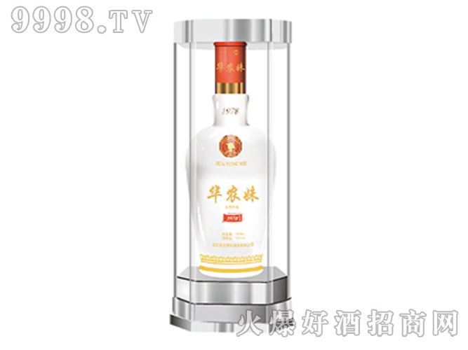 华农妹1978纪念酒浓香型