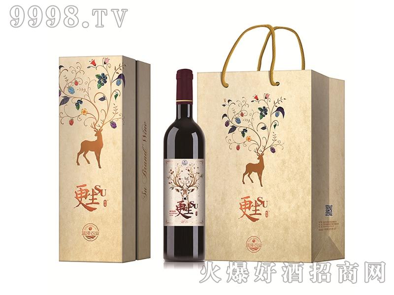 蓝泽树莓更生酒(干型)