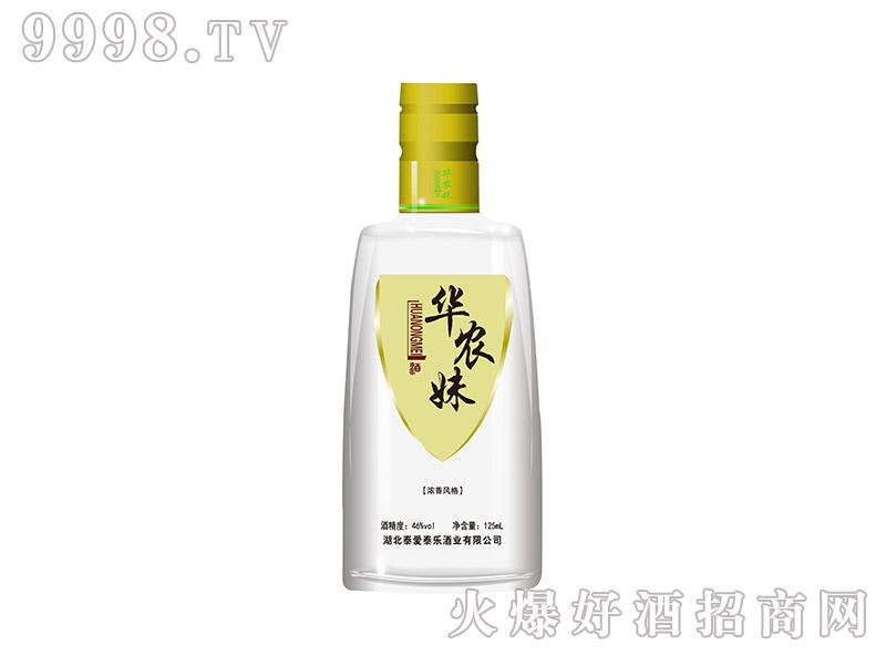 华农妹46°浓香小酒(黄)