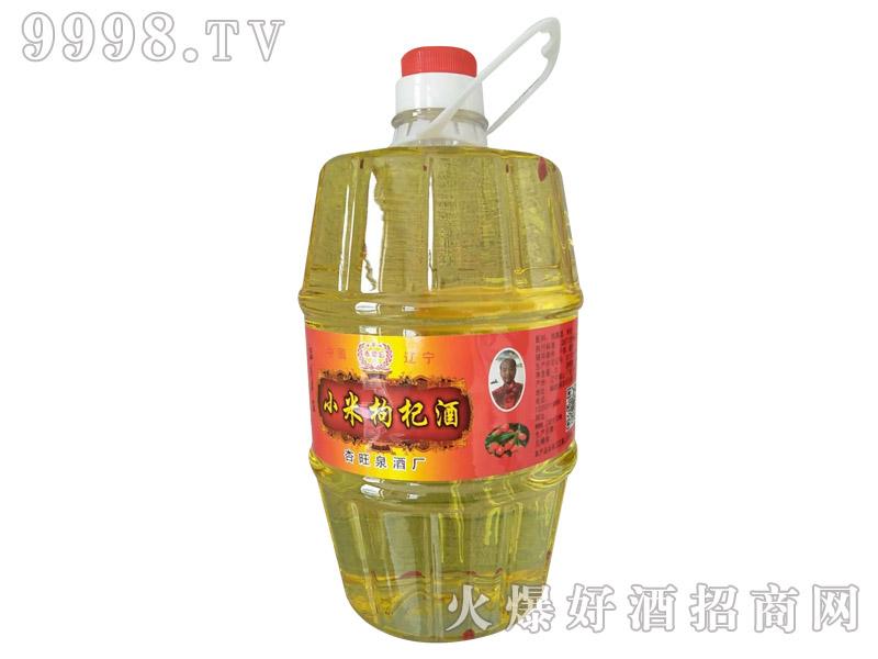 杏旺泉小米枸杞酒