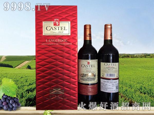 法国卡斯特梅洛干红葡萄酒(皮盒)