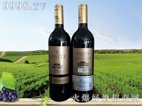 法国GASITE马尔贝克干红葡萄酒(皮箱)