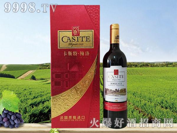 法国卡斯特梅洛红葡萄酒