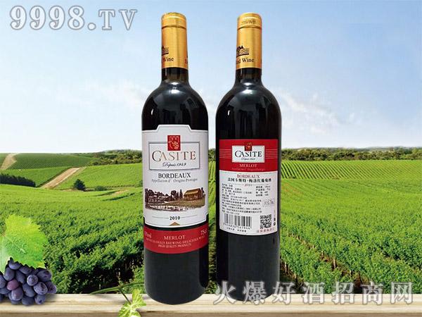 法国卡斯特梅洛红葡萄酒2010